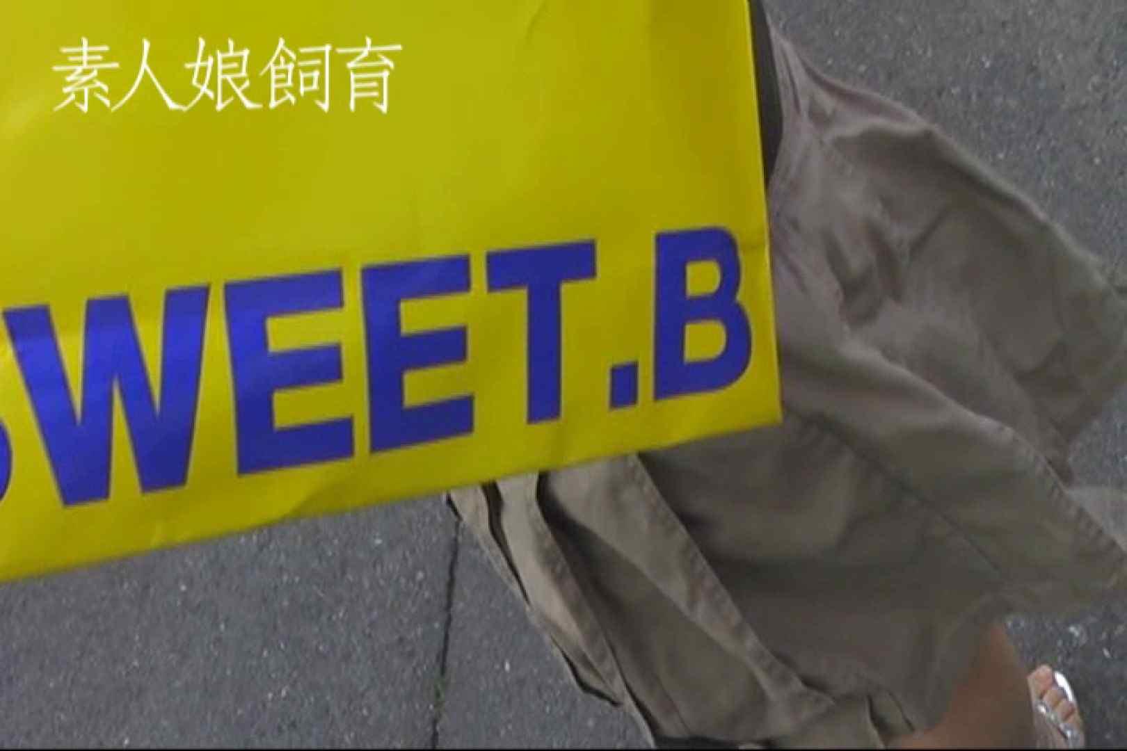 素人嬢飼育~お前の餌は他人棒~野外露出 トイレ われめAV動画紹介 73枚 73