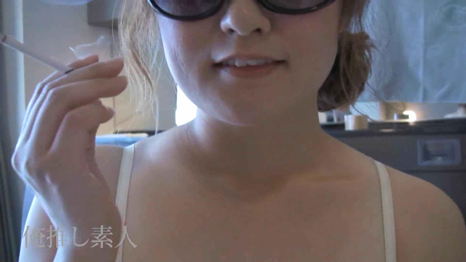 俺推し素人 キャバクラ嬢26歳久美vol5 SEX  57枚 18