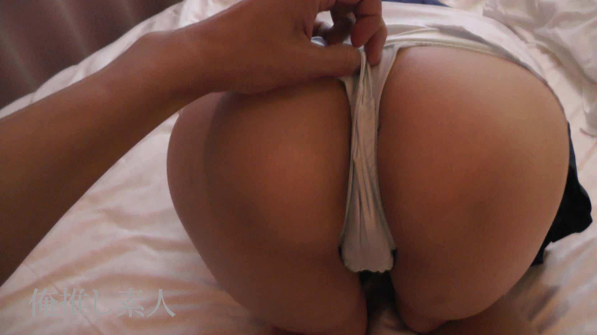 俺推し素人 EカップシングルマザーOL30歳瑤子vol4 超エロ人妻 われめAV動画紹介 80枚 15