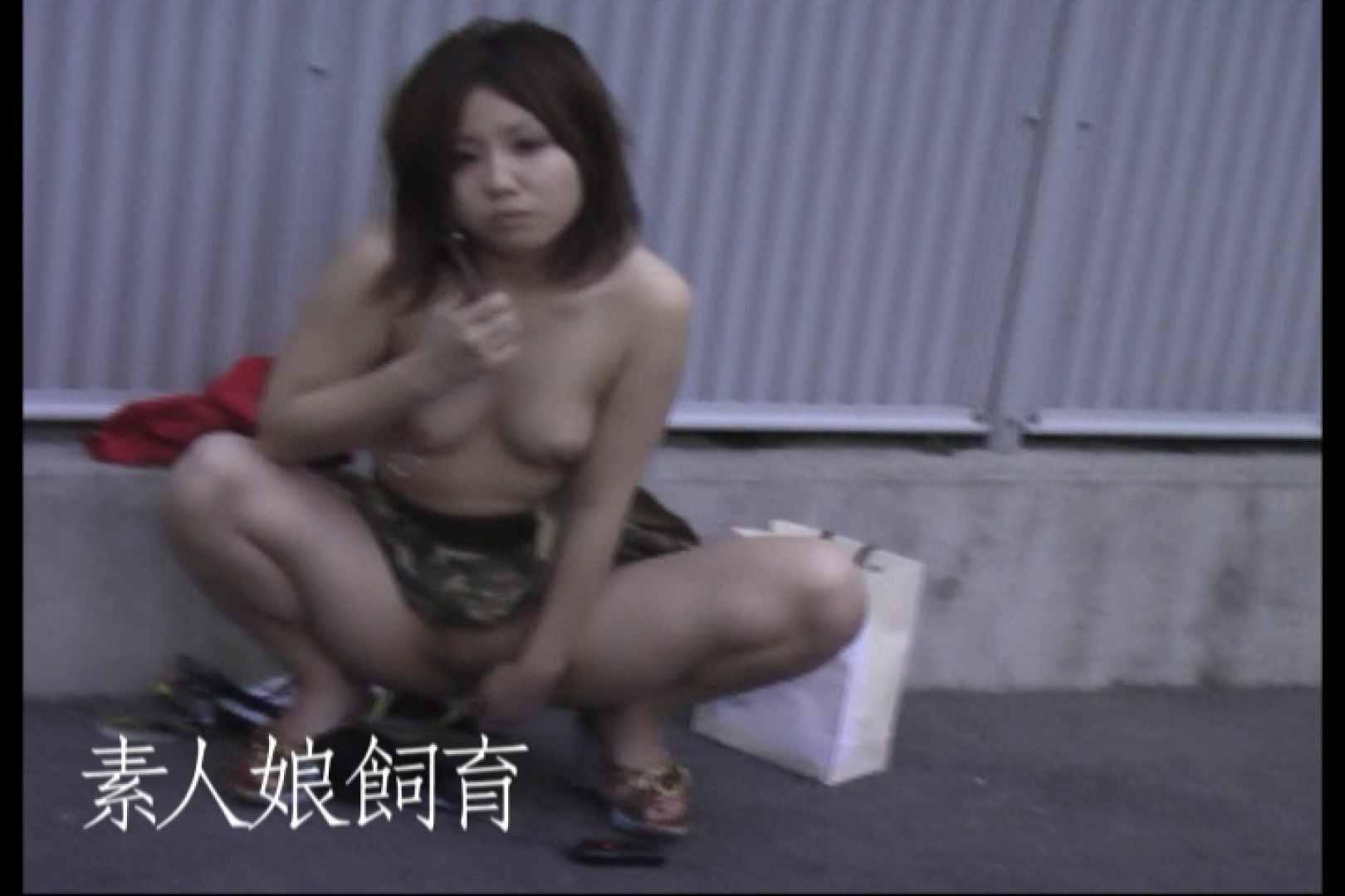 素人嬢飼育~お前の餌は他人棒~6月17日野外露出 野外 オメコ動画キャプチャ 81枚 29