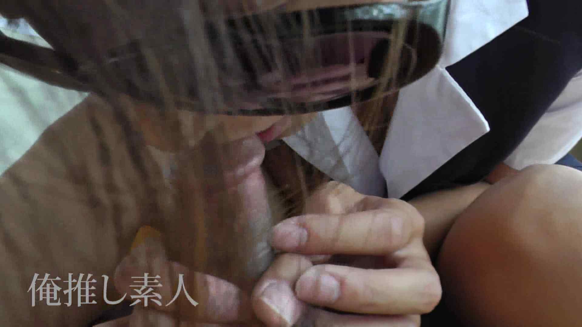 俺推し素人 30代人妻熟女キャバ嬢雫 お色気キャバ嬢 隠し撮りオマンコ動画紹介 94枚 55