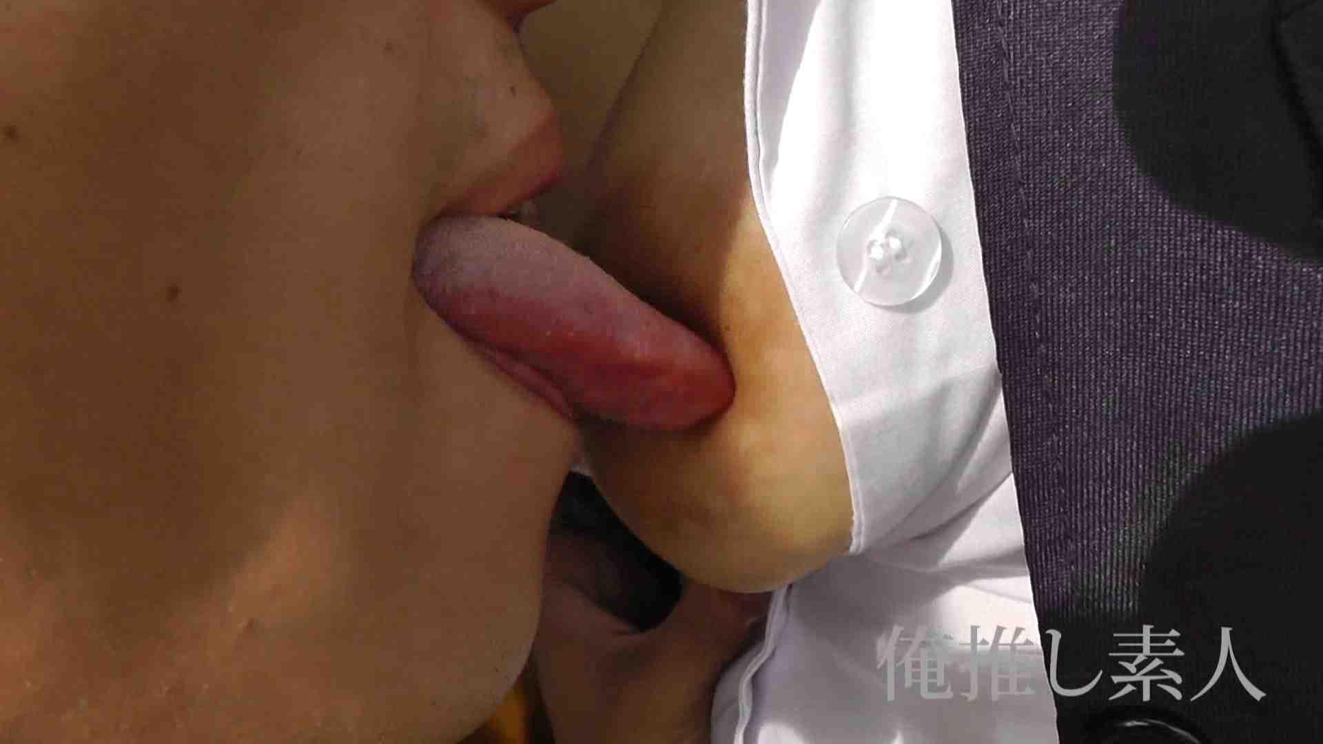 俺推し素人 30代人妻熟女キャバ嬢雫 綺麗なOLたち 盗撮動画紹介 94枚 93