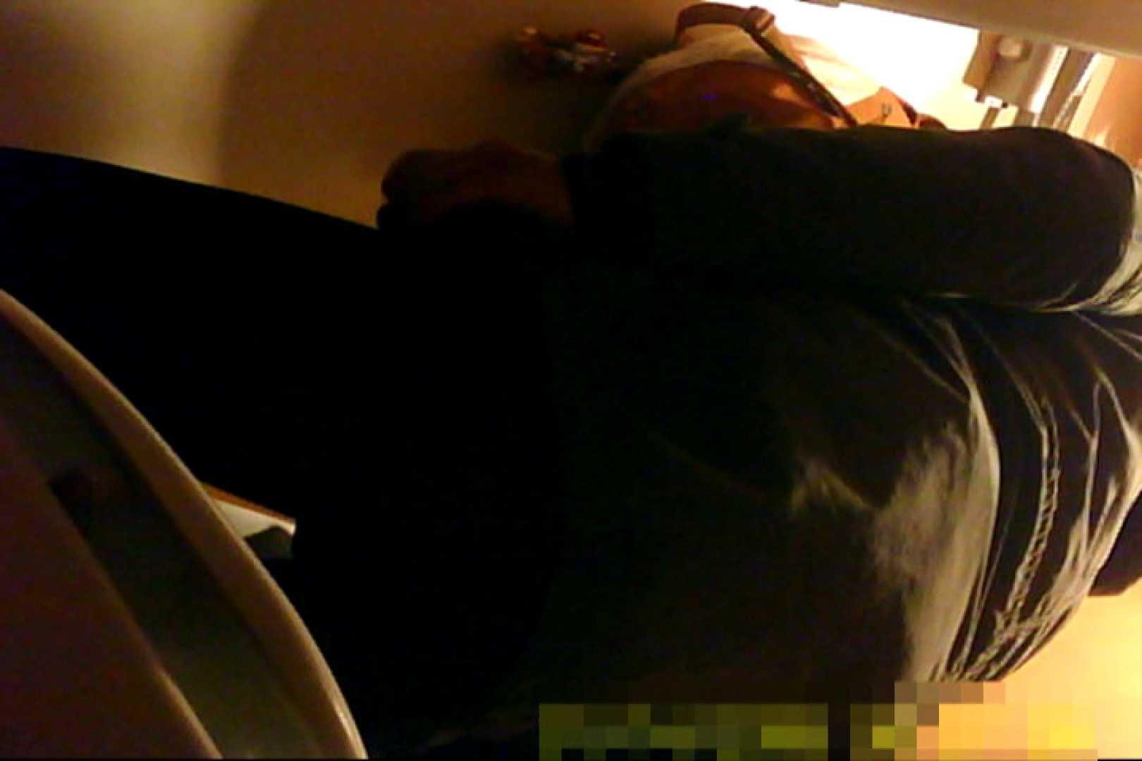 魅惑の化粧室~禁断のプライベート空間~15 超エロお姉さん すけべAV動画紹介 60枚 46