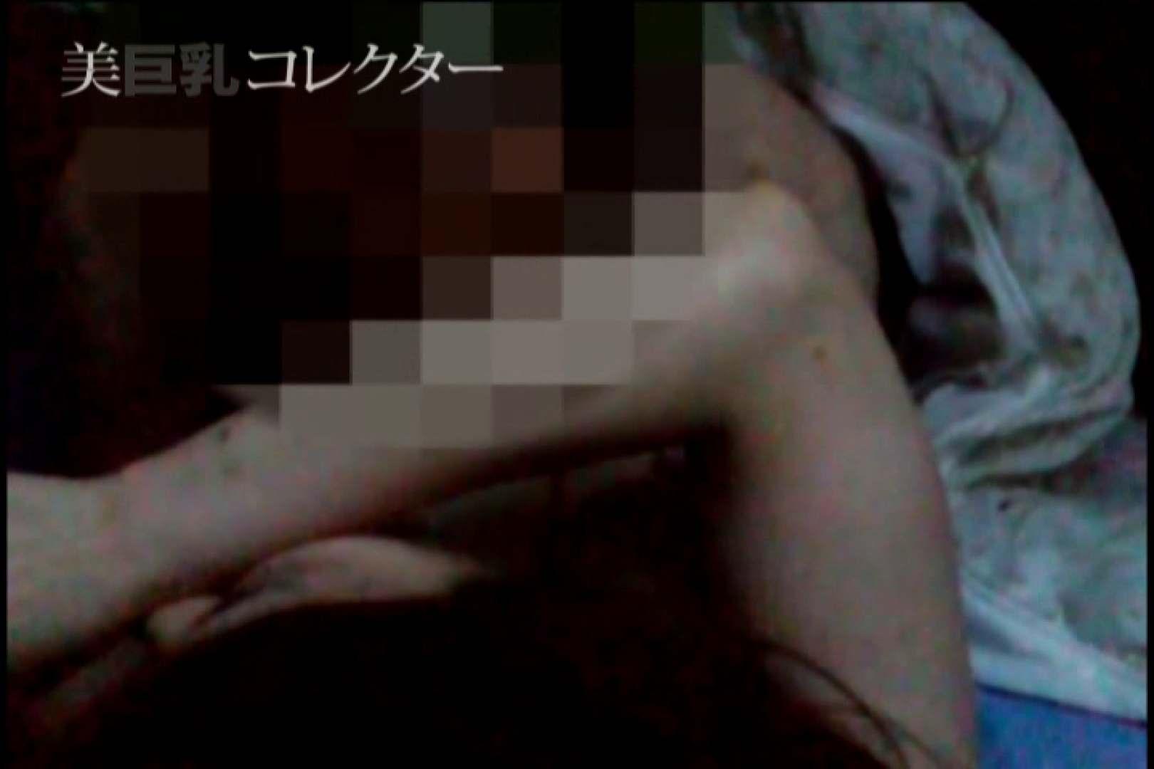 泥酔Hカップ爆乳ギャル3 SEX おまんこ動画流出 50枚 14