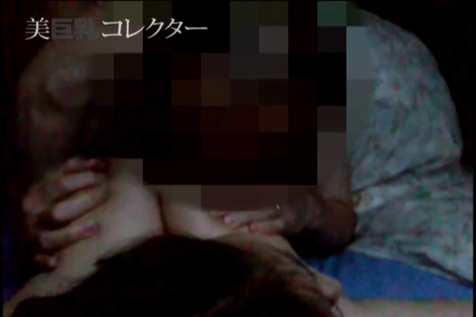泥酔Hカップ爆乳ギャル3 SEX おまんこ動画流出 50枚 17