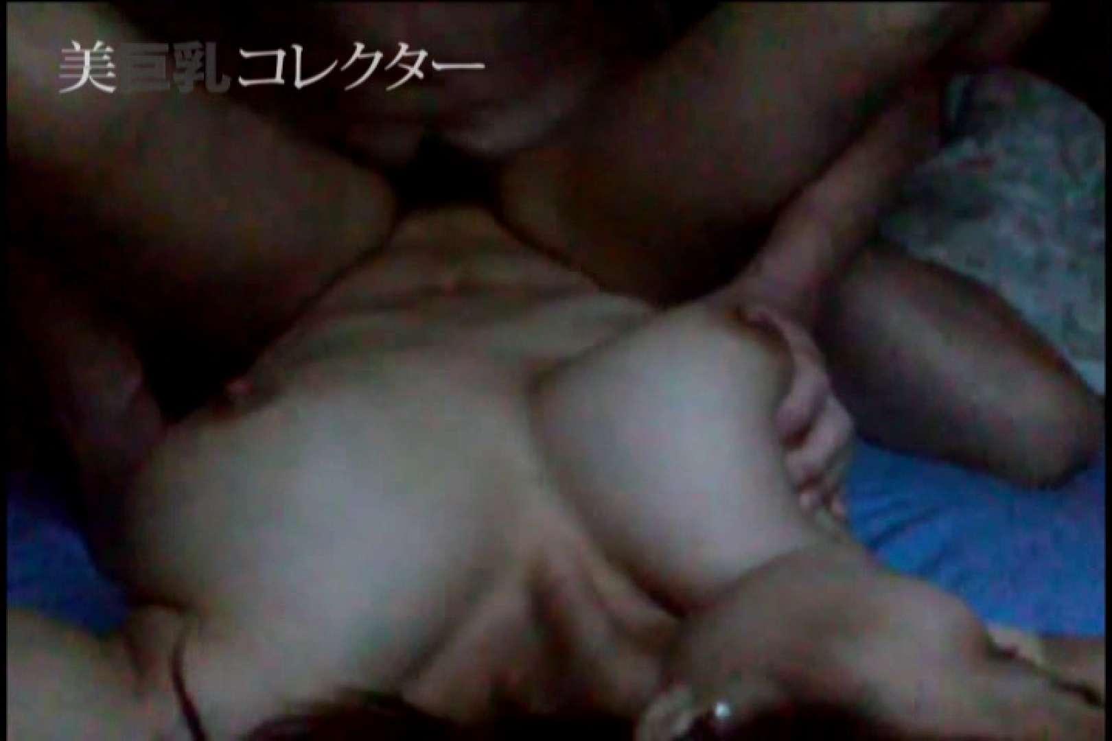 泥酔Hカップ爆乳ギャル3 SEX おまんこ動画流出 50枚 38