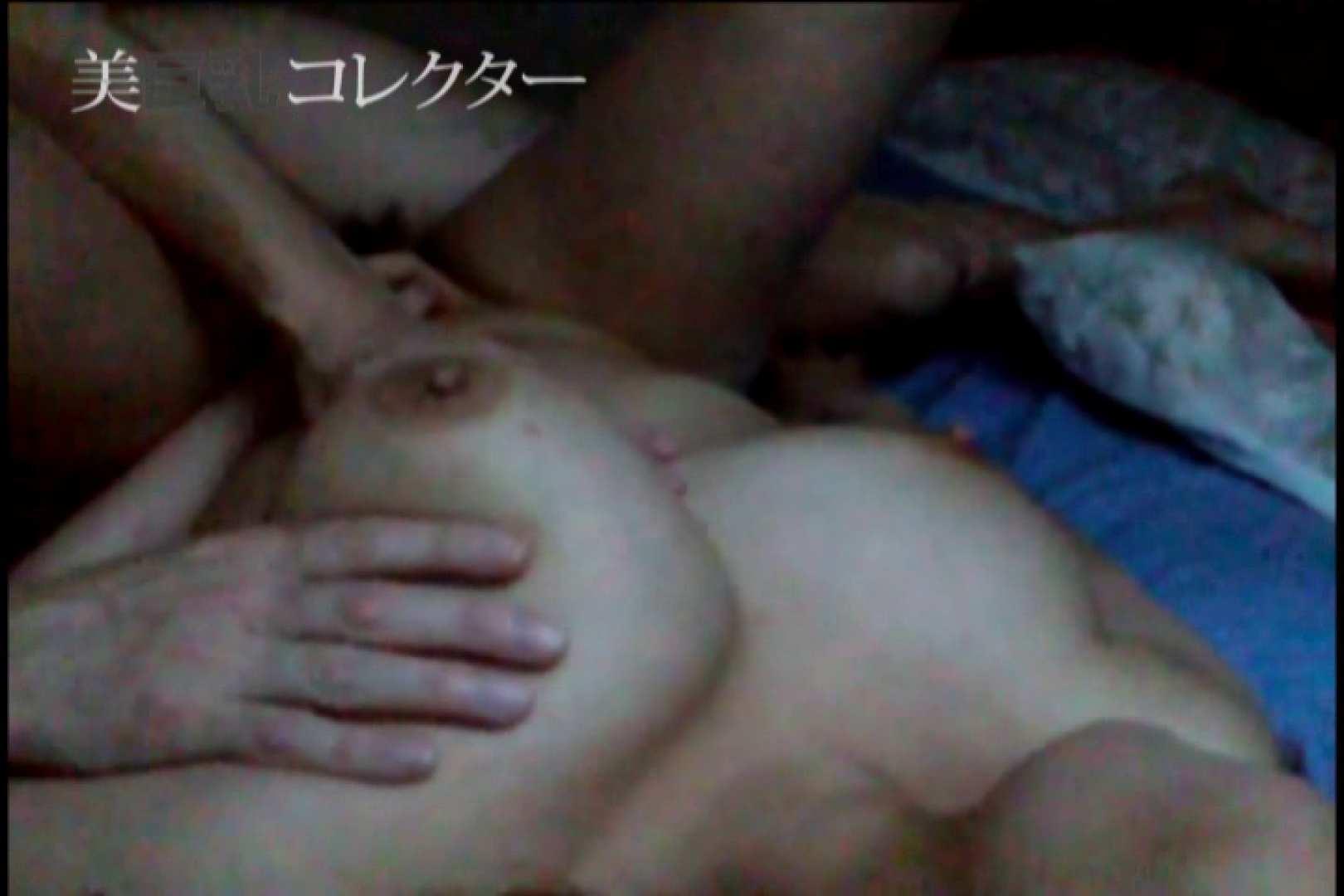 泥酔Hカップ爆乳ギャル3 SEX おまんこ動画流出 50枚 50