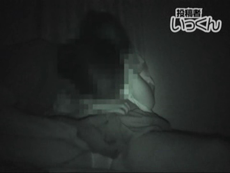 投稿者いっくんの 元彼短大生ゆり(当時20歳)vol.2 綺麗なOLたち 隠し撮りオマンコ動画紹介 98枚 30