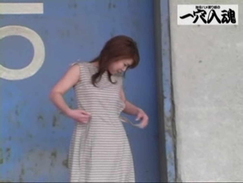一穴入魂 かおりちゃんの野外露出 SEX | 野外  92枚 5