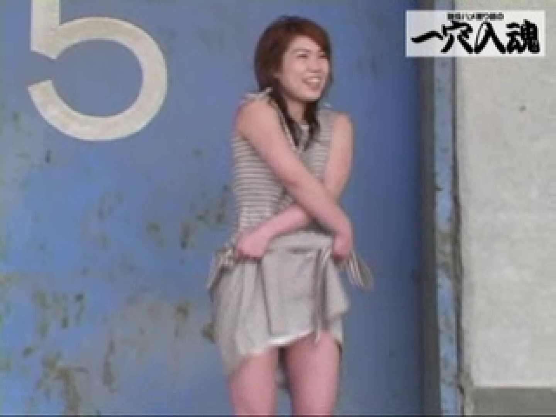 一穴入魂 かおりちゃんの野外露出 SEX | 野外  92枚 9
