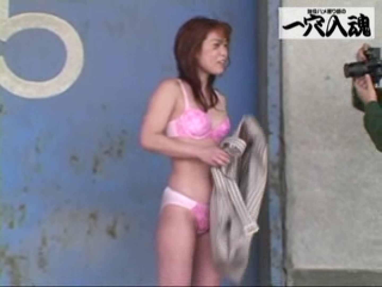 一穴入魂 かおりちゃんの野外露出 SEX | 野外  92枚 11