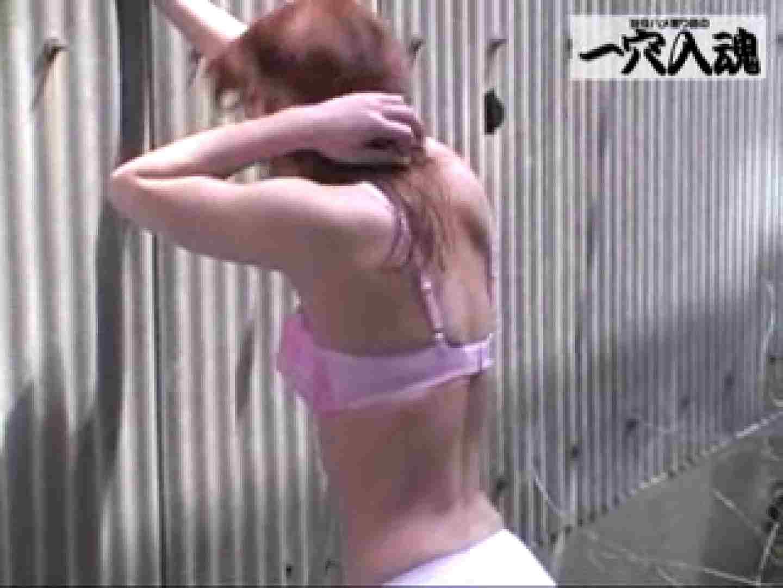 一穴入魂 かおりちゃんの野外露出 SEX  92枚 14