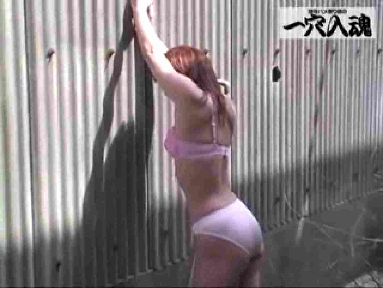一穴入魂 かおりちゃんの野外露出 SEX | 野外  92枚 15
