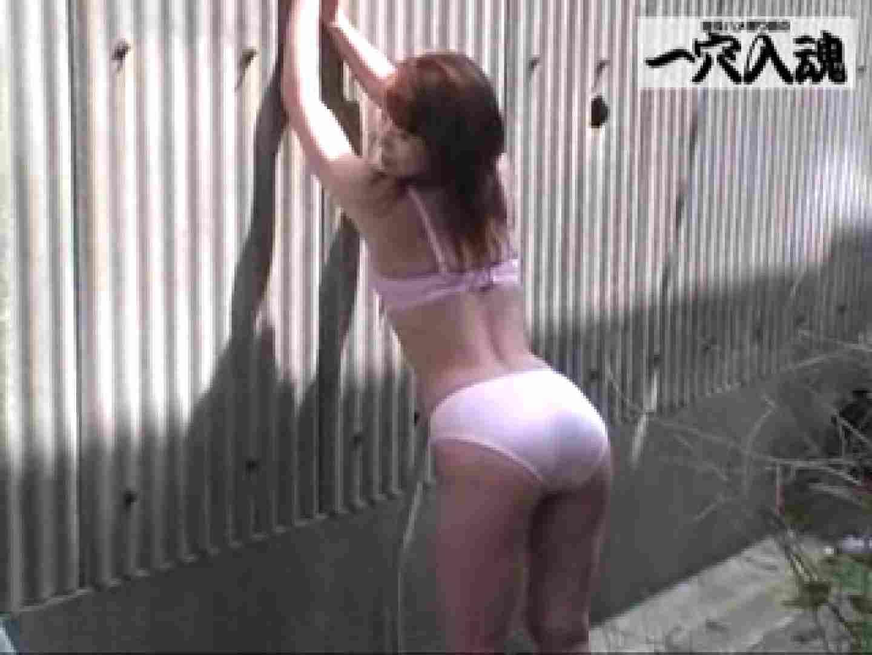 一穴入魂 かおりちゃんの野外露出 SEX  92枚 16