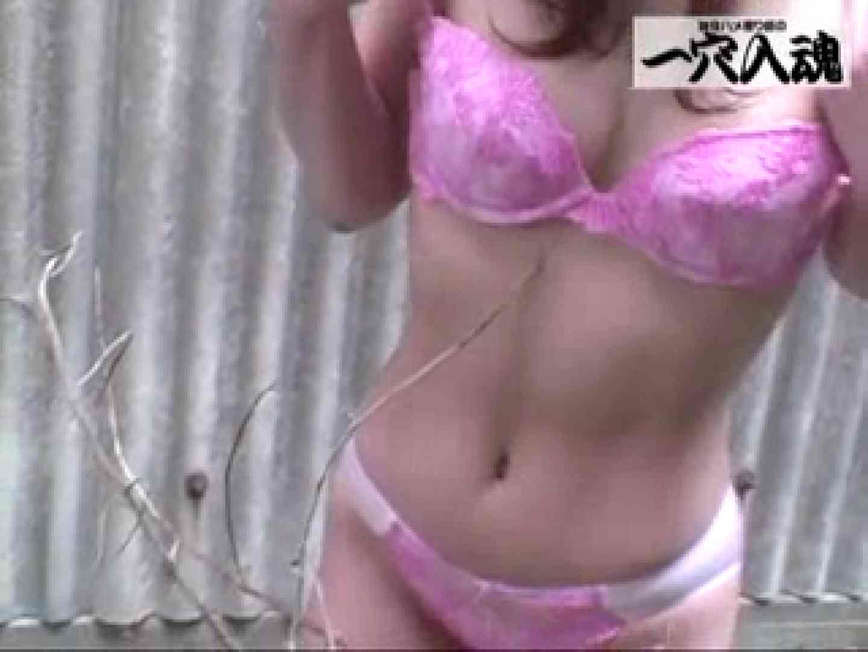 一穴入魂 かおりちゃんの野外露出 SEX  92枚 18