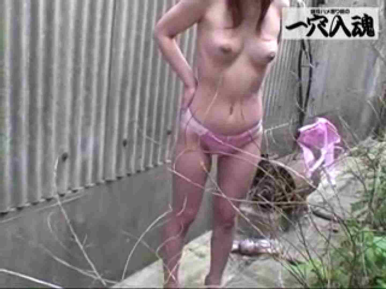 一穴入魂 かおりちゃんの野外露出 SEX | 野外  92枚 21