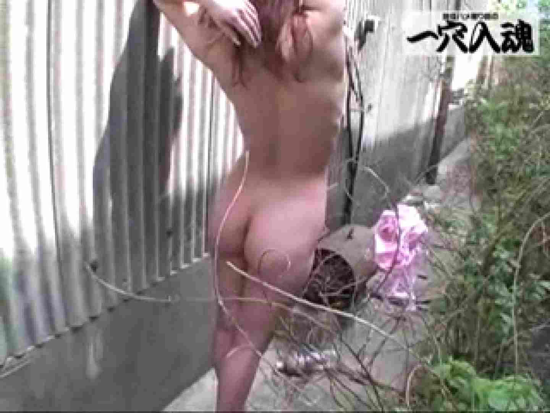 一穴入魂 かおりちゃんの野外露出 SEX | 野外  92枚 35