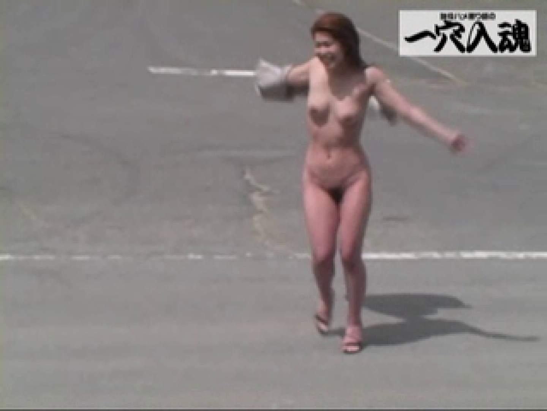 一穴入魂 かおりちゃんの野外露出 SEX | 野外  92枚 41
