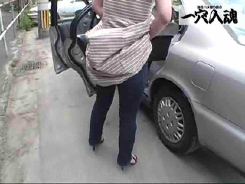 一穴入魂 かおりちゃんの野外露出 SEX  92枚 78