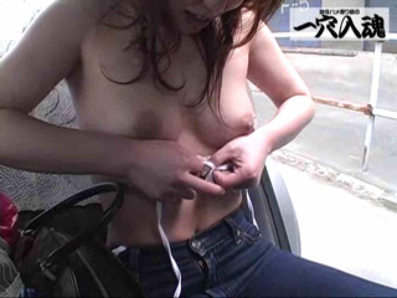一穴入魂 かおりちゃんの野外露出 SEX | 野外  92枚 87