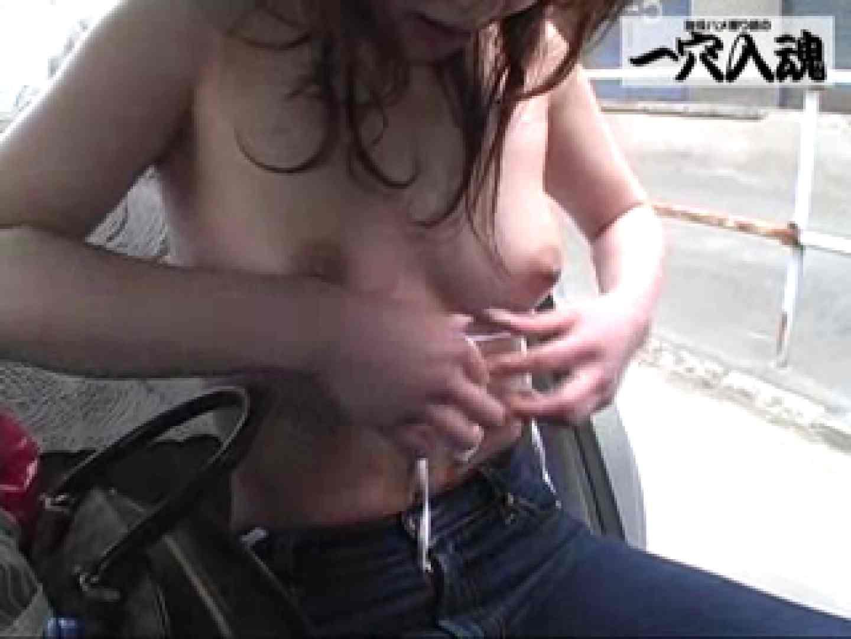 一穴入魂 かおりちゃんの野外露出 SEX  92枚 88