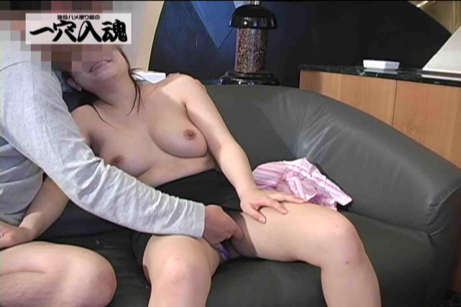 一穴入魂 保育園先生に入魂 お色気ナース  54枚 8
