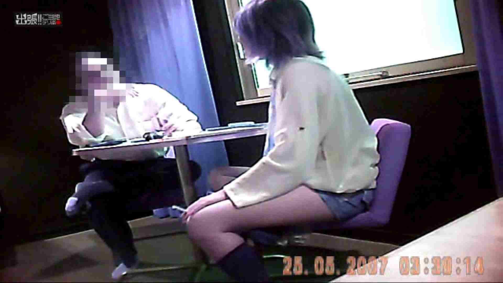 出張リーマンのデリ嬢隠し撮り第3弾vol.5 セックス エロ画像 103枚 40