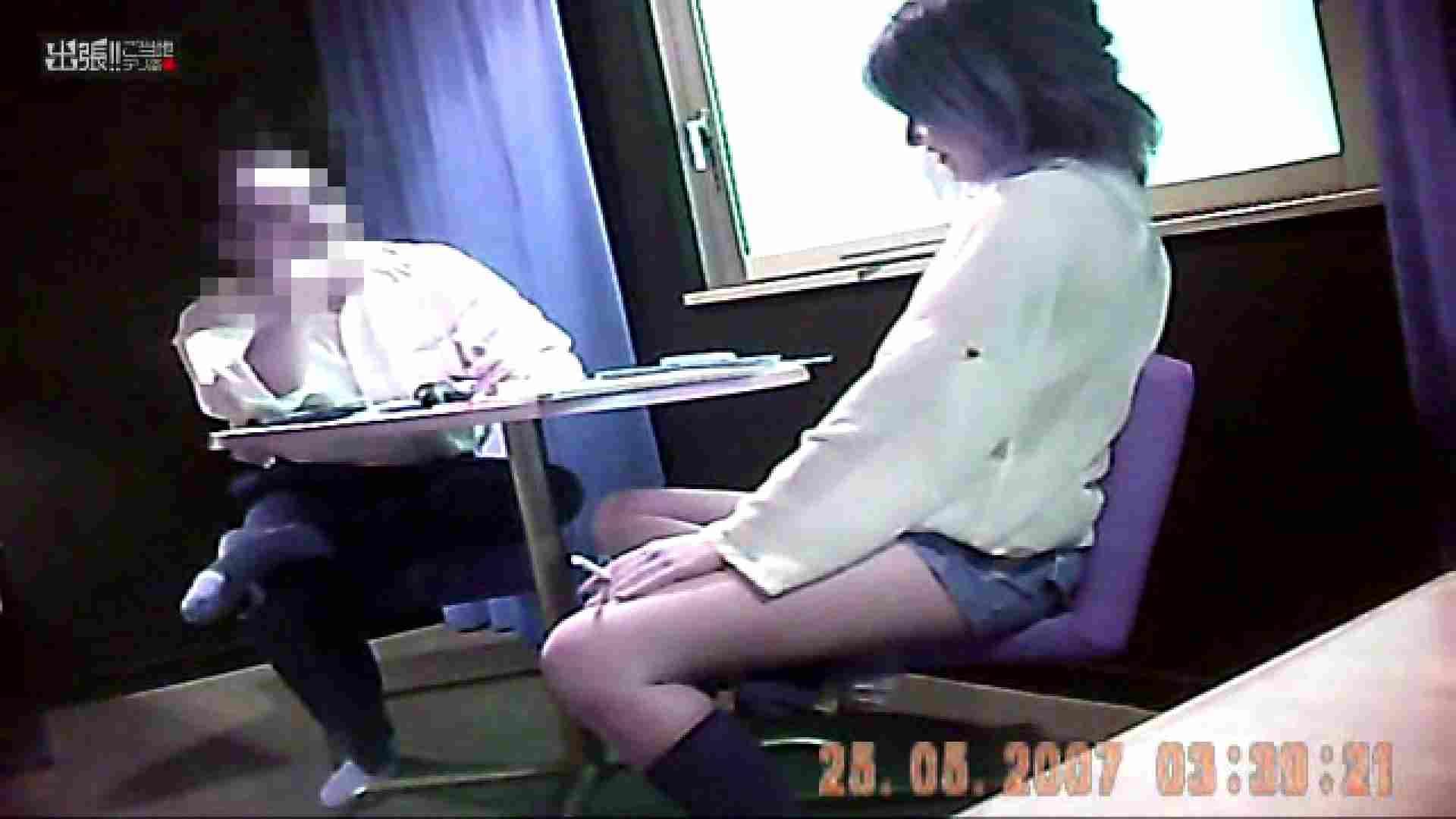 出張リーマンのデリ嬢隠し撮り第3弾vol.5 超エロ女子大生 オマンコ無修正動画無料 103枚 41