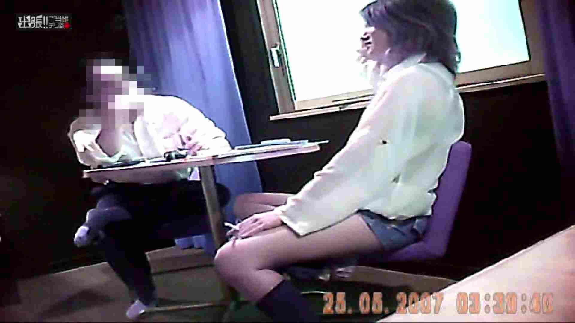 出張リーマンのデリ嬢隠し撮り第3弾vol.5 綺麗なOLたち エロ無料画像 103枚 44