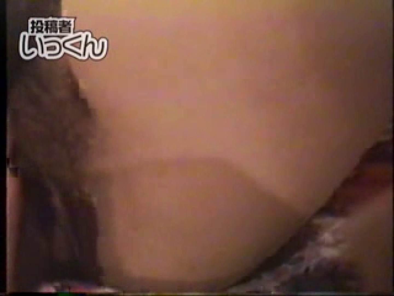 調教師いっくんの なおみ 超エロモデル | 0  100枚 13
