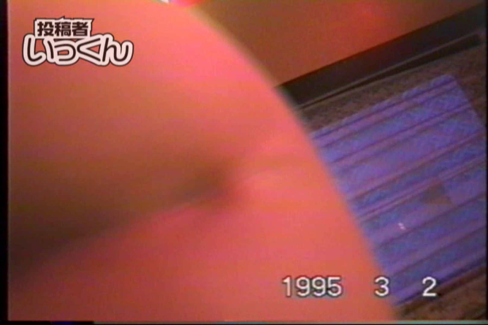 調教師いっくんの フリーター20歳みな2回戦目 超エロギャル エロ無料画像 83枚 62