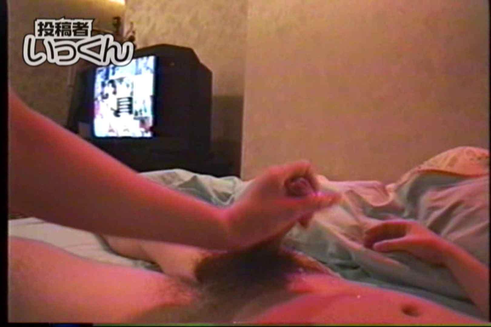 調教師いっくんの フリーター20歳みな2回戦目 おまんこ特別編 隠し撮りオマンコ動画紹介 83枚 79
