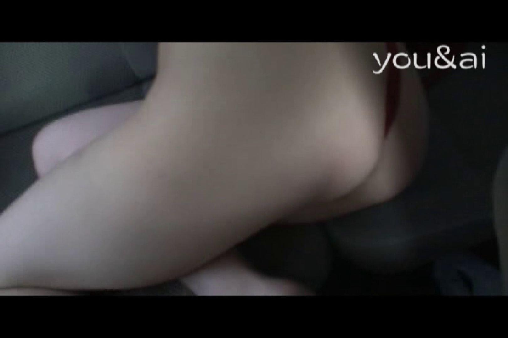 おしどり夫婦のyou&aiさん投稿作品vol.4 投稿  104枚 14