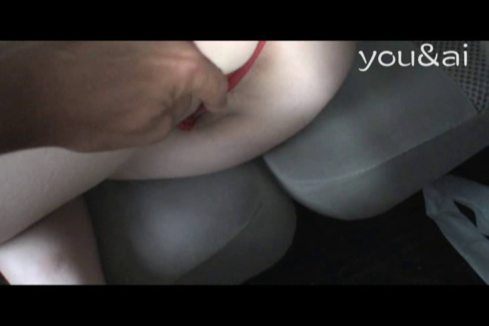 おしどり夫婦のyou&aiさん投稿作品vol.4 綺麗なOLたち ワレメ動画紹介 104枚 16