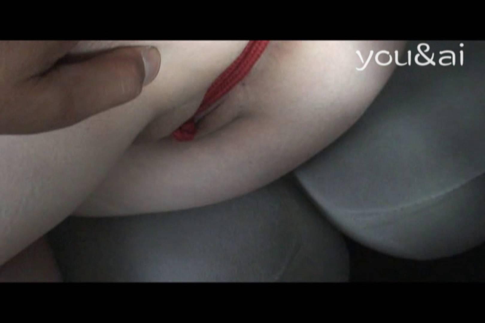 おしどり夫婦のyou&aiさん投稿作品vol.4 セックス AV動画キャプチャ 104枚 17