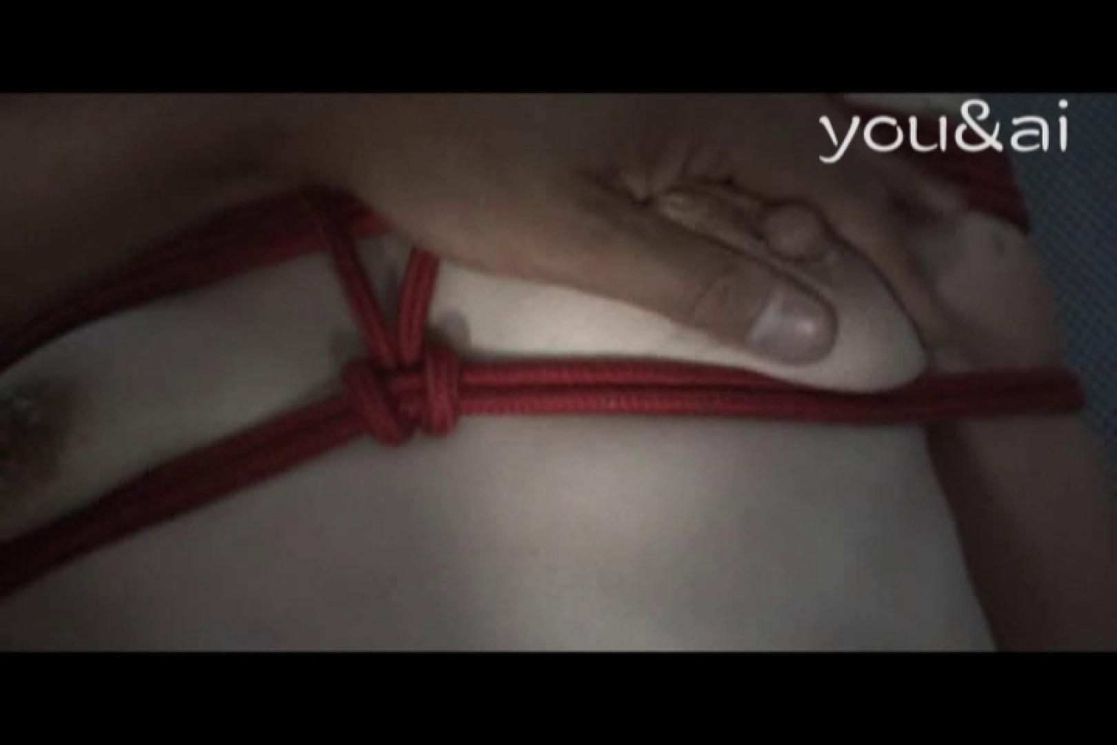 おしどり夫婦のyou&aiさん投稿作品vol.4 SEX 隠し撮りオマンコ動画紹介 104枚 32