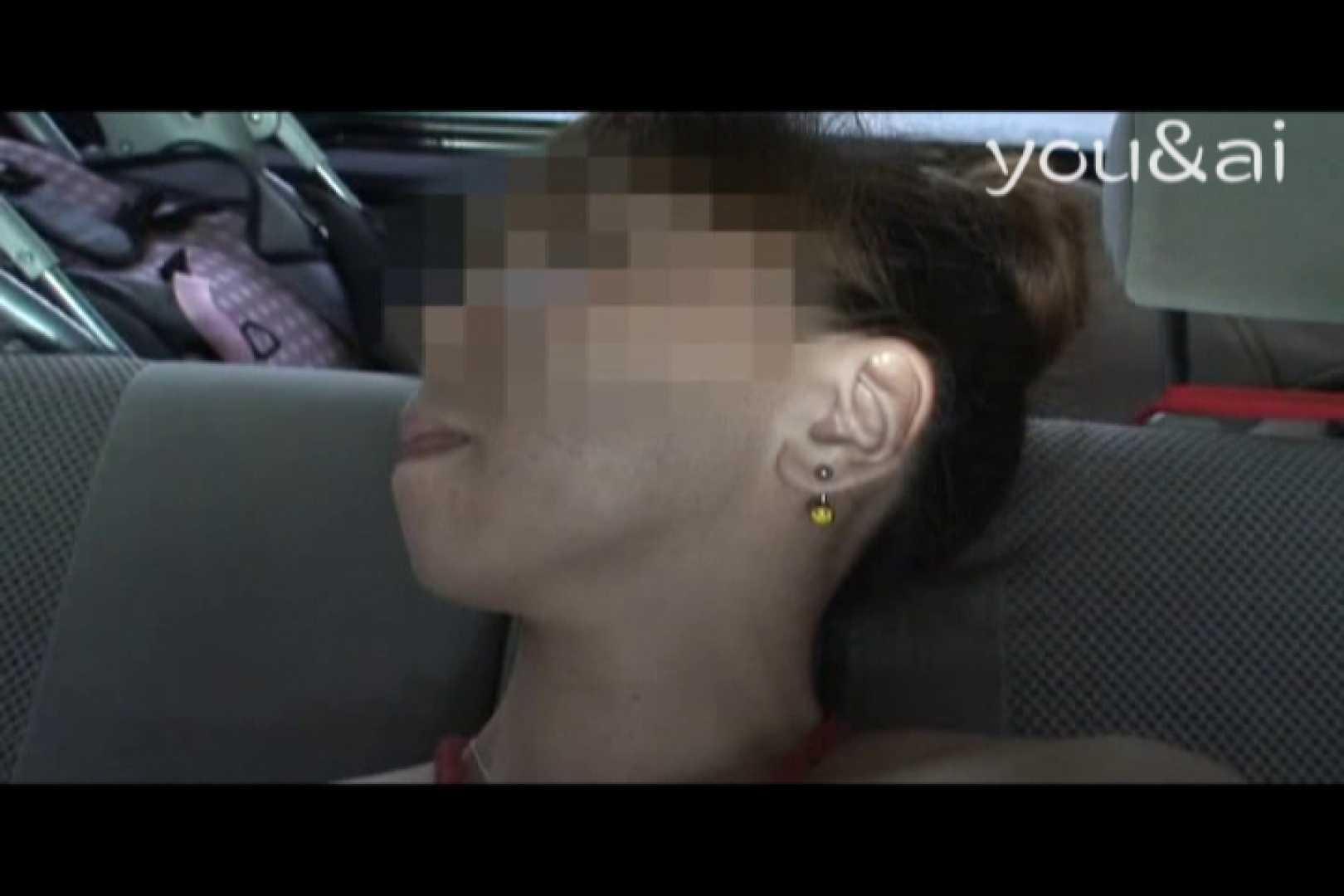 おしどり夫婦のyou&aiさん投稿作品vol.4 カーセックス編 のぞき動画画像 104枚 34