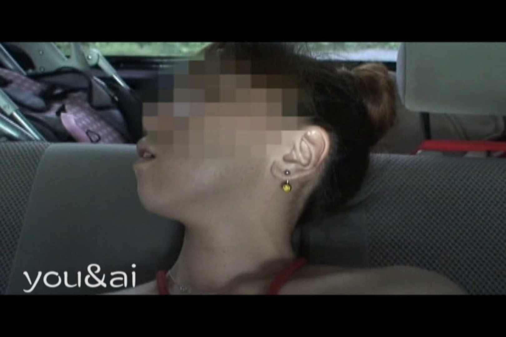 おしどり夫婦のyou&aiさん投稿作品vol.4 綺麗なOLたち ワレメ動画紹介 104枚 37