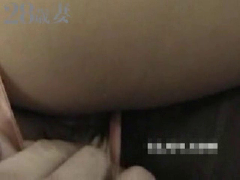 昏すい姦マニア作品(韓流編)01 投稿 | 韓流エロ画像  105枚 51