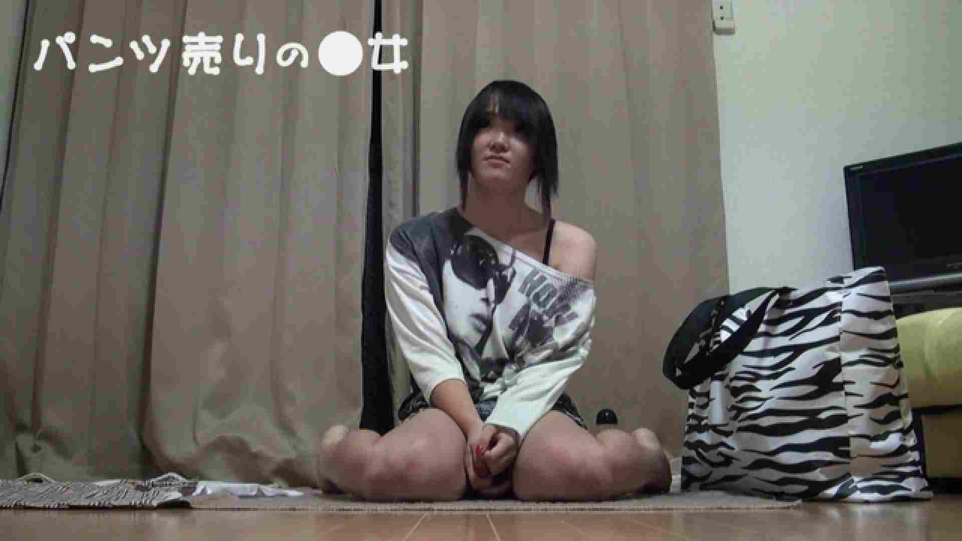 新説 パンツ売りの女の子mizuki02 覗き | 超エロギャル  89枚 6