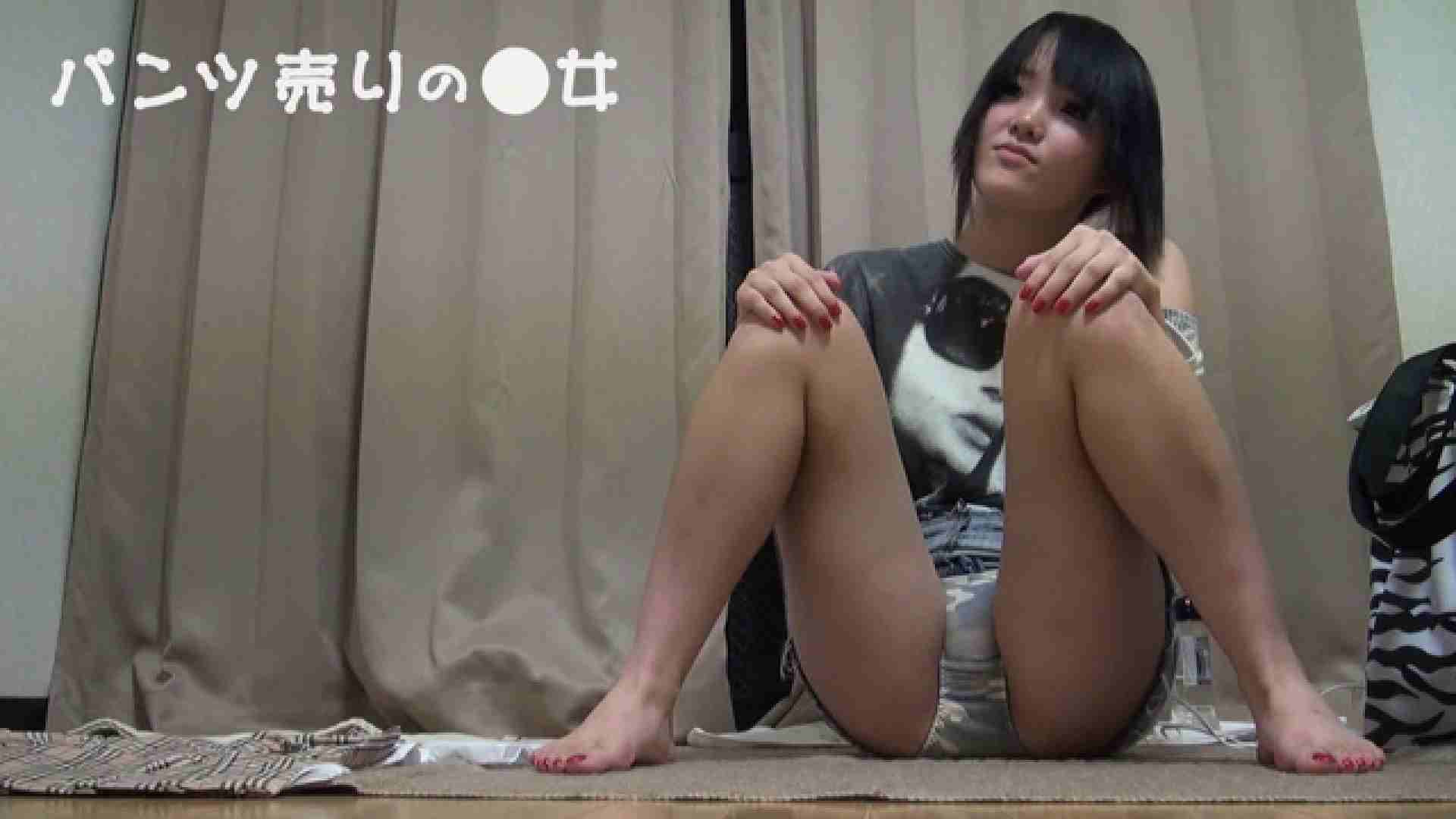 新説 パンツ売りの女の子mizuki02 覗き | 超エロギャル  89枚 11