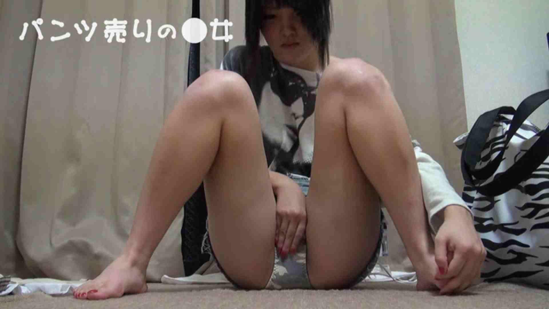 新説 パンツ売りの女の子mizuki02 おまんこ特別編 オメコ動画キャプチャ 89枚 14