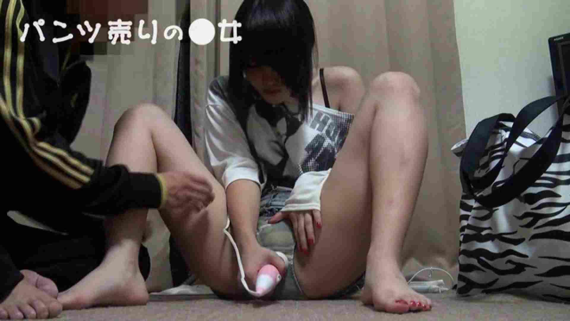 新説 パンツ売りの女の子mizuki02 覗き | 超エロギャル  89枚 21