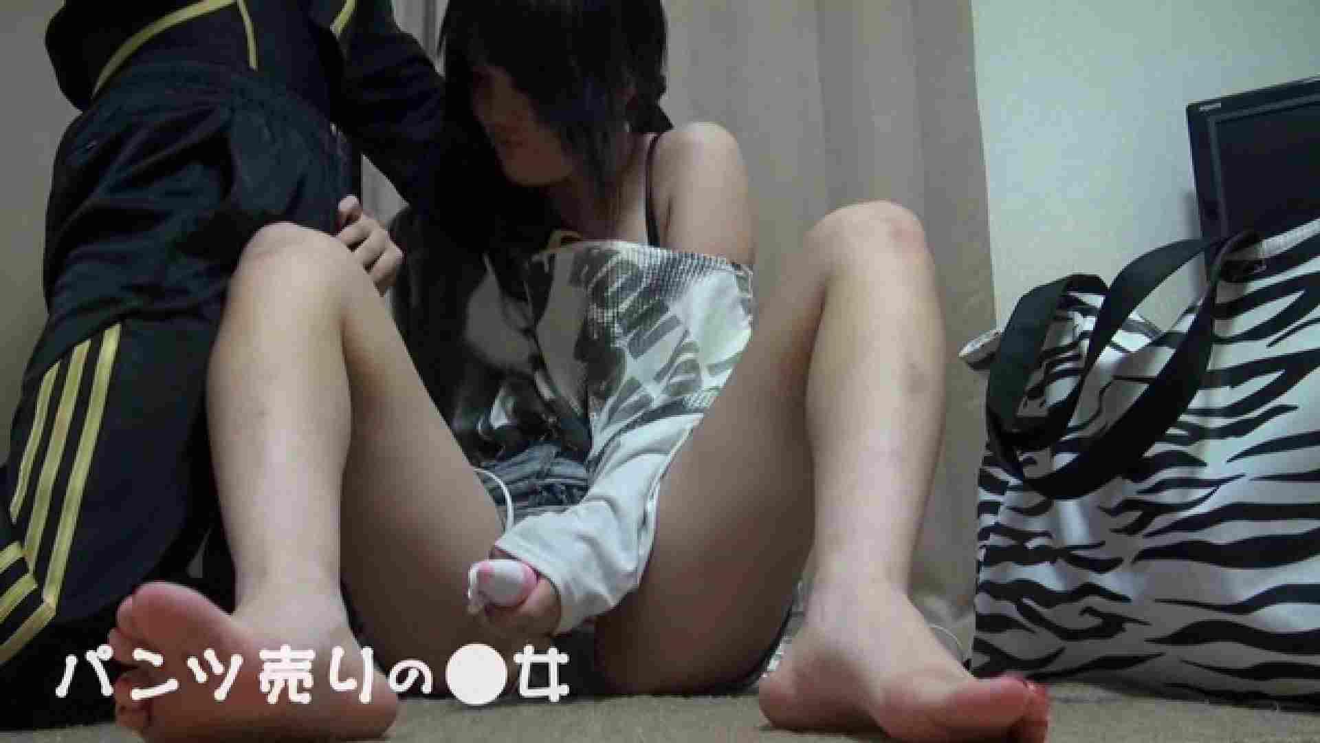 新説 パンツ売りの女の子mizuki02 覗き | 超エロギャル  89枚 46