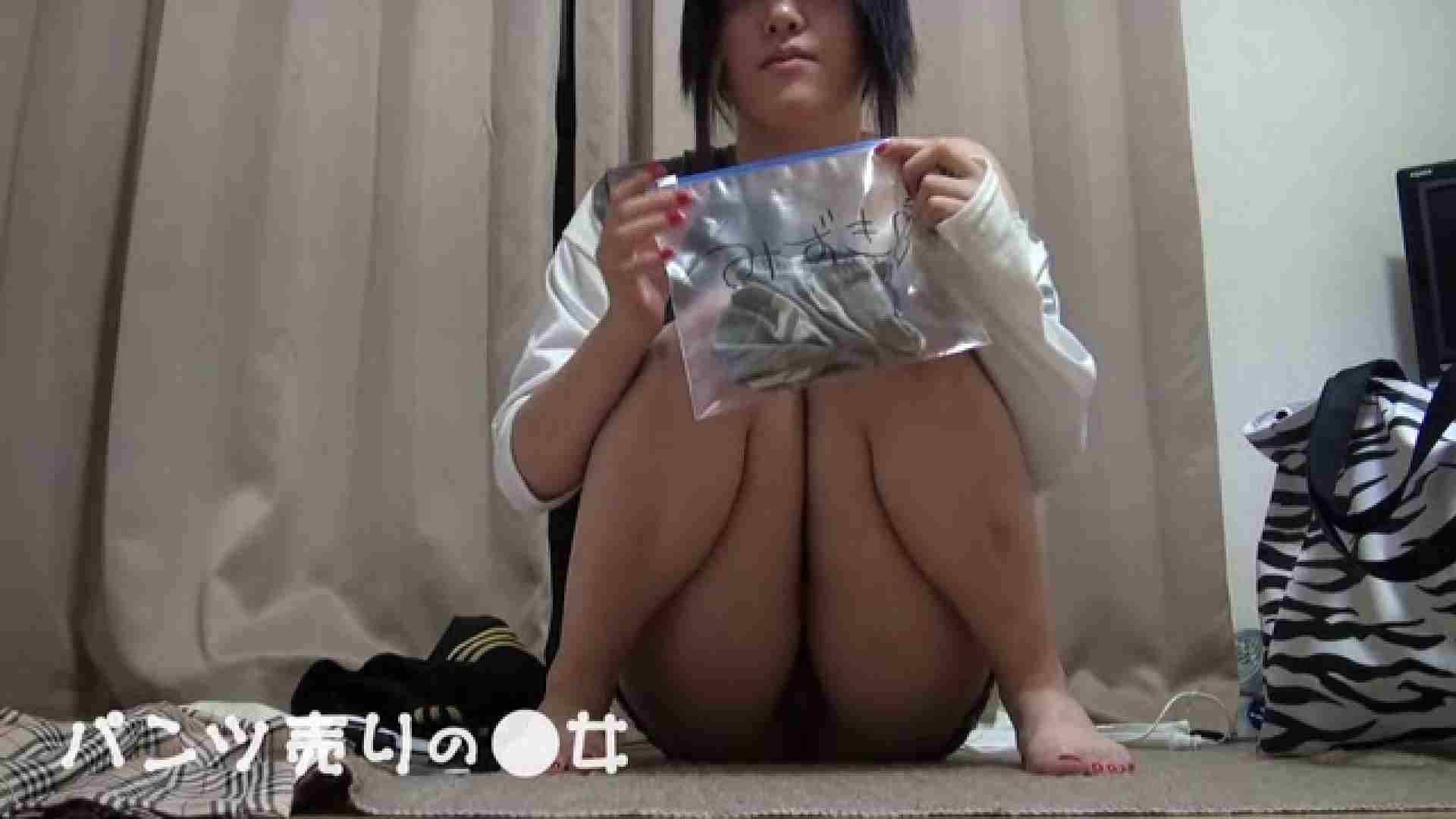 新説 パンツ売りの女の子mizuki02 マンコ特別編 オメコ動画キャプチャ 89枚 68