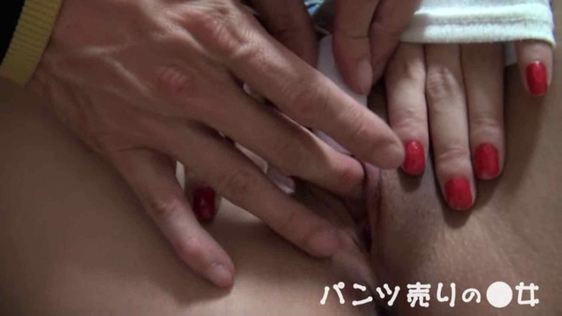 新説 パンツ売りの女の子mizuki02 マンコ特別編 オメコ動画キャプチャ 89枚 88