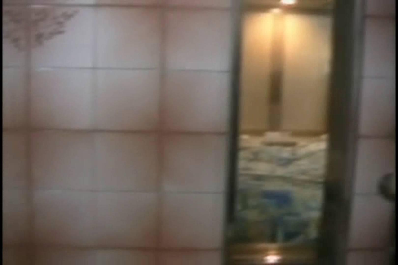 ウイルス流出 Sachiのアルバム オマンコ特別編 のぞき動画画像 53枚 2