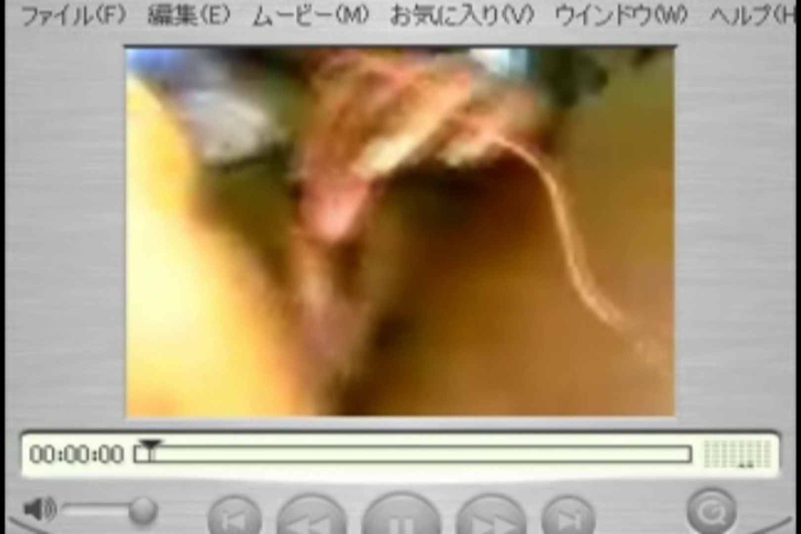 Shigeruのアルバム マンコ特別編 SEX無修正画像 73枚 28