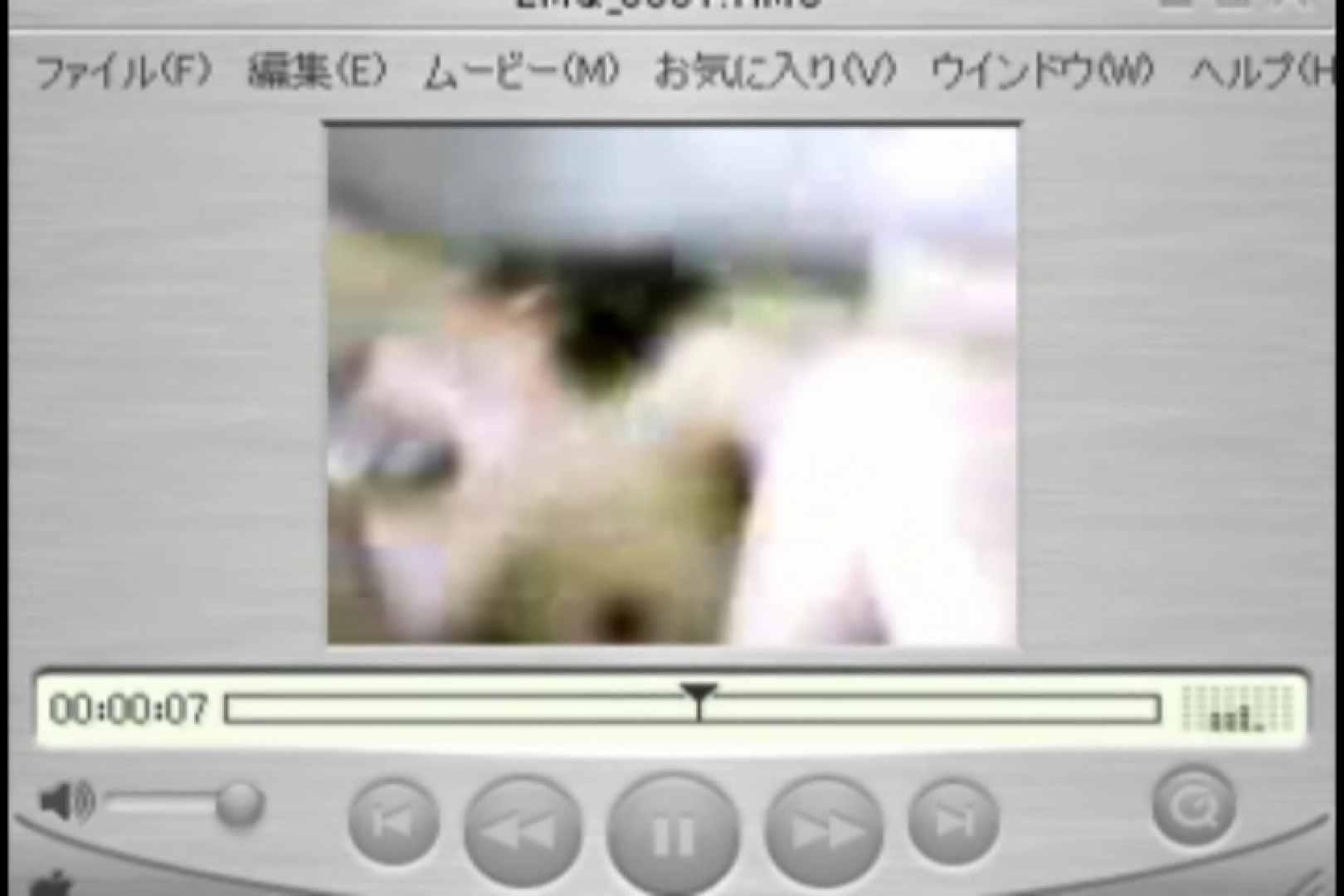 Shigeruのアルバム おまんこ特別編 盗撮動画紹介 73枚 29