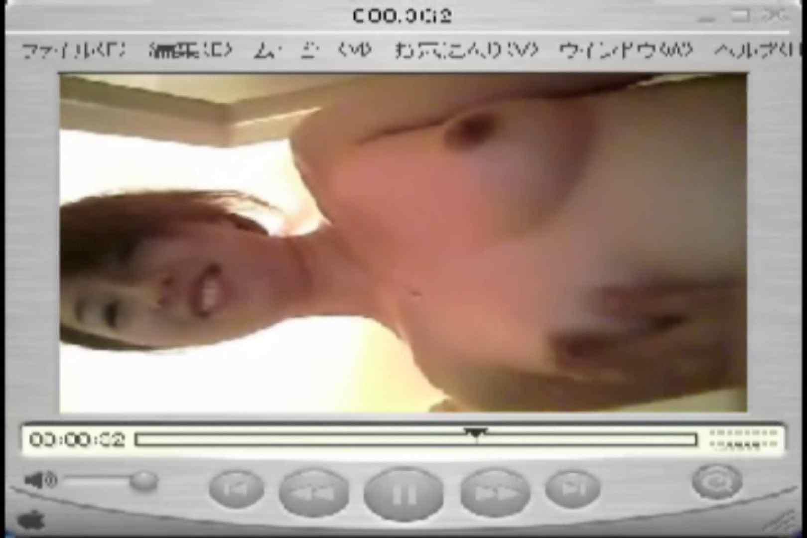 Shigeruのアルバム おまんこ特別編 盗撮動画紹介 73枚 59